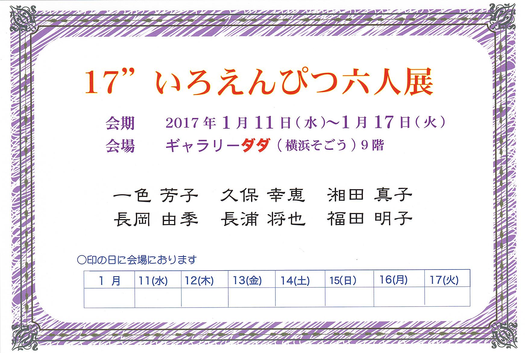 20161231_001.jpg