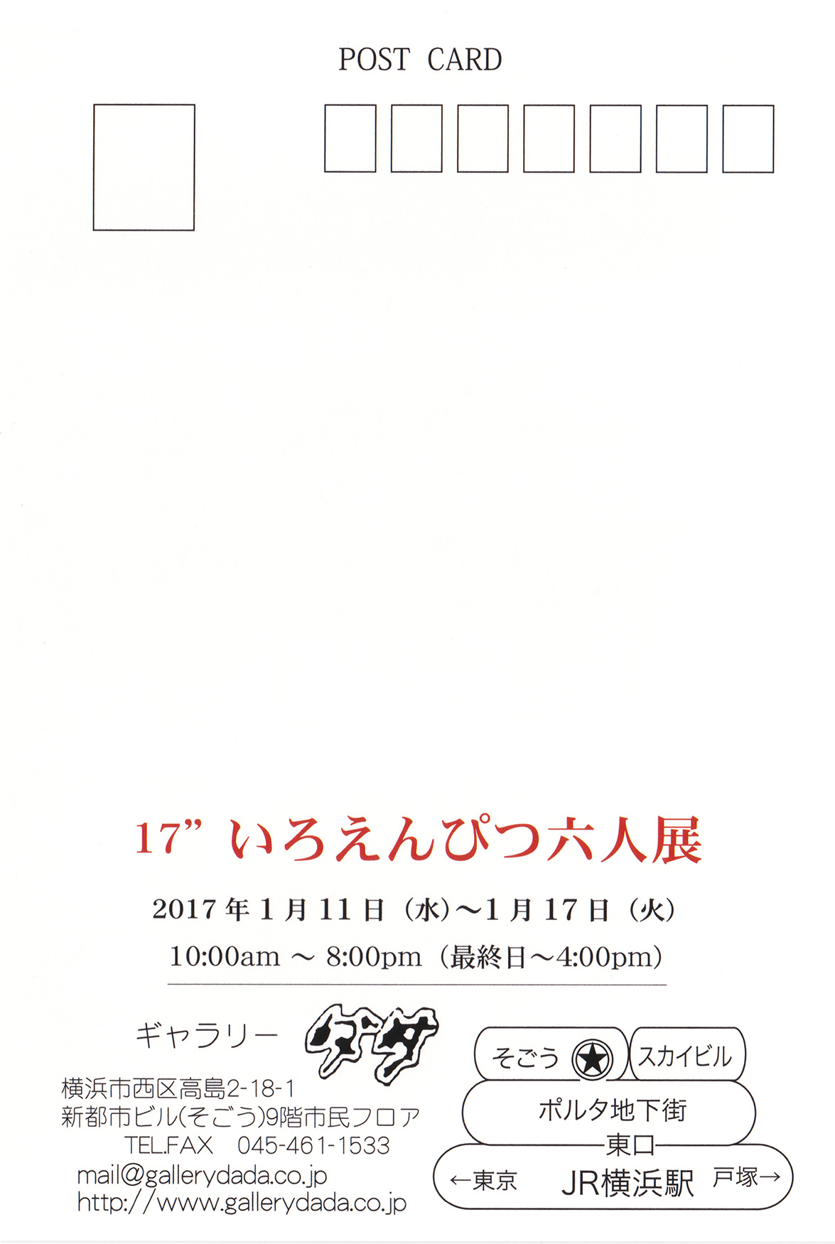 20161231_002.jpg