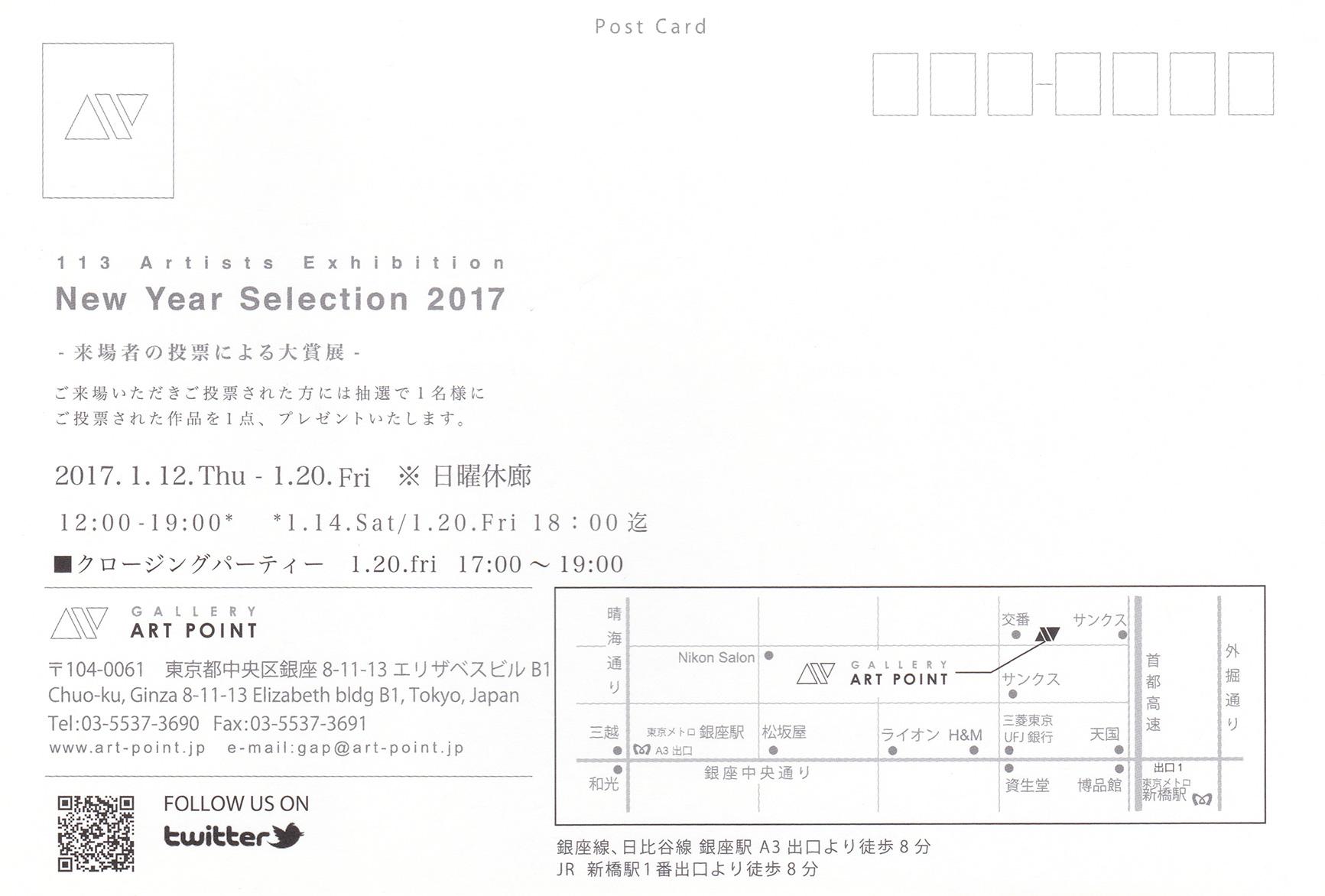 20161231_004.jpg