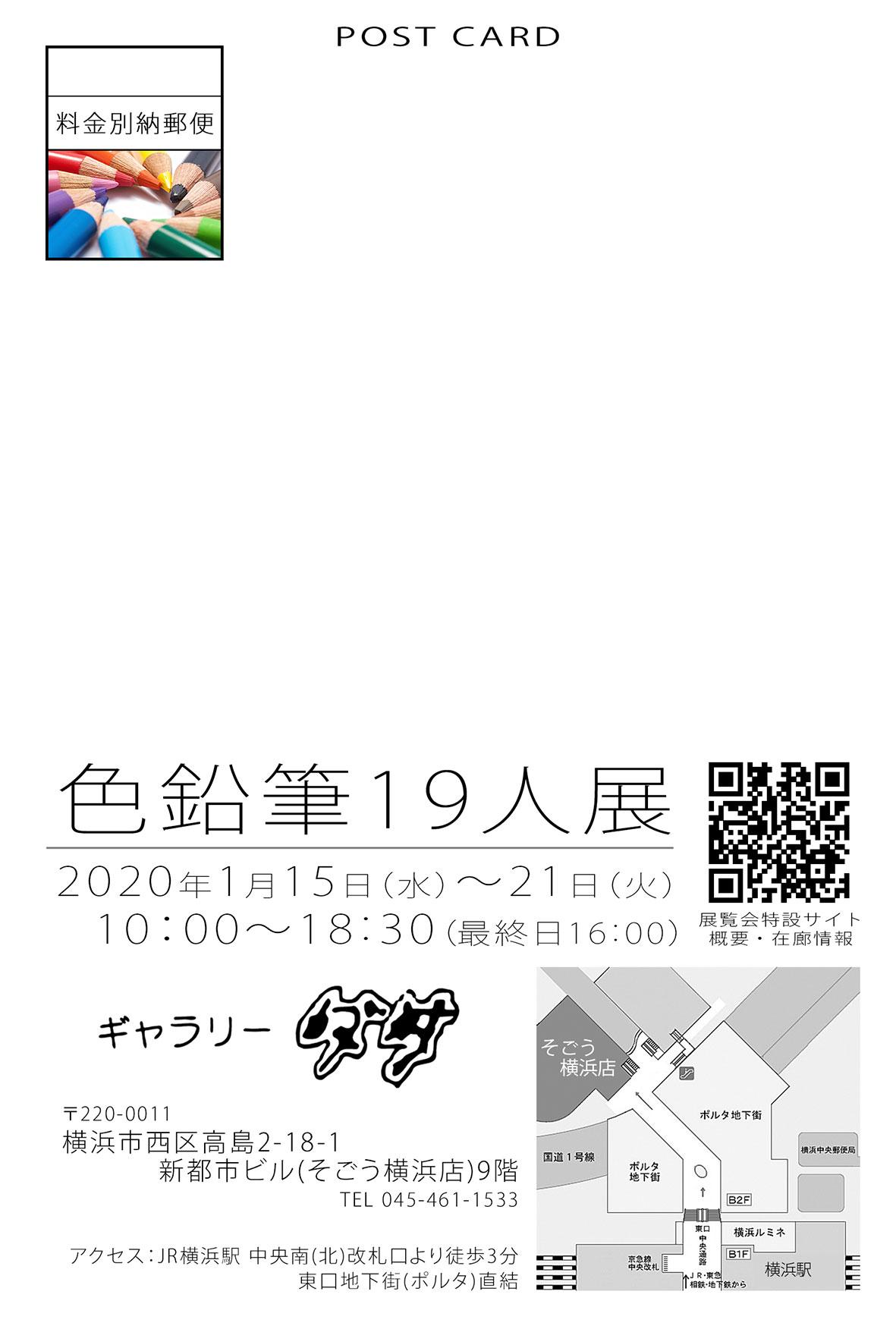 20191216_002.jpg